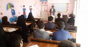 دومین دوره از سمینار های آموزشی«مهارت های تدریسی و مدیریت صنف»(هفتم حوت۱۳۹۴)»