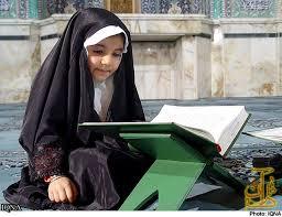 چگونه کودکان مان را با آموزش های دینی راغب کنیم؟