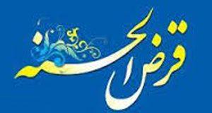 تاسیس صندوق قرض الحسنه حضرت جوادالایمه علیه السلام در لیسه خصوصی رضوان