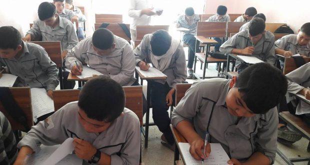 پایان آزمون علمی و آغاز امتحانات چهار ونیم ماهه۱۳۹۶
