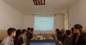 کارگاه آموزش خبرنگاری خبرنگاران رضوان نیوز