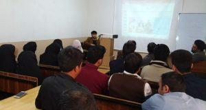 سیمینار آموزش عکاسی برای اساتید رضوان